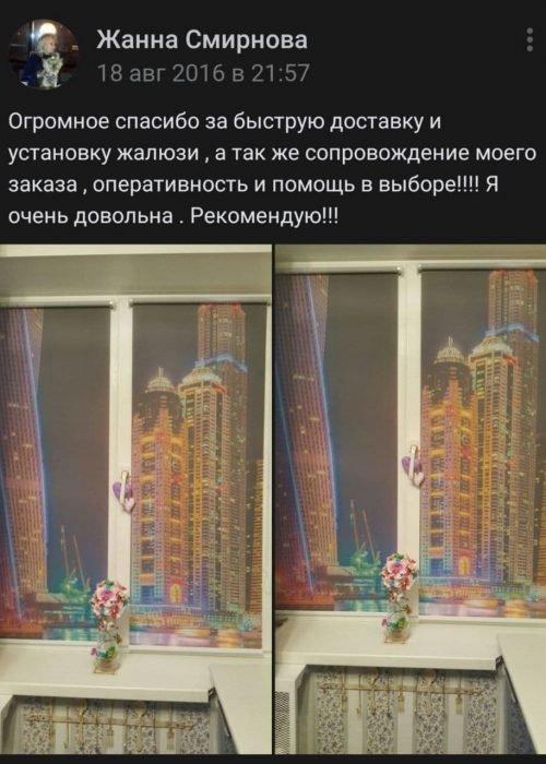 photo_2021-01-18_14-17-31 (2)