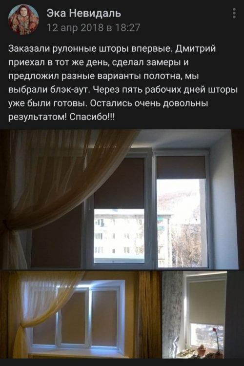 photo_2021-01-18_14-17-32